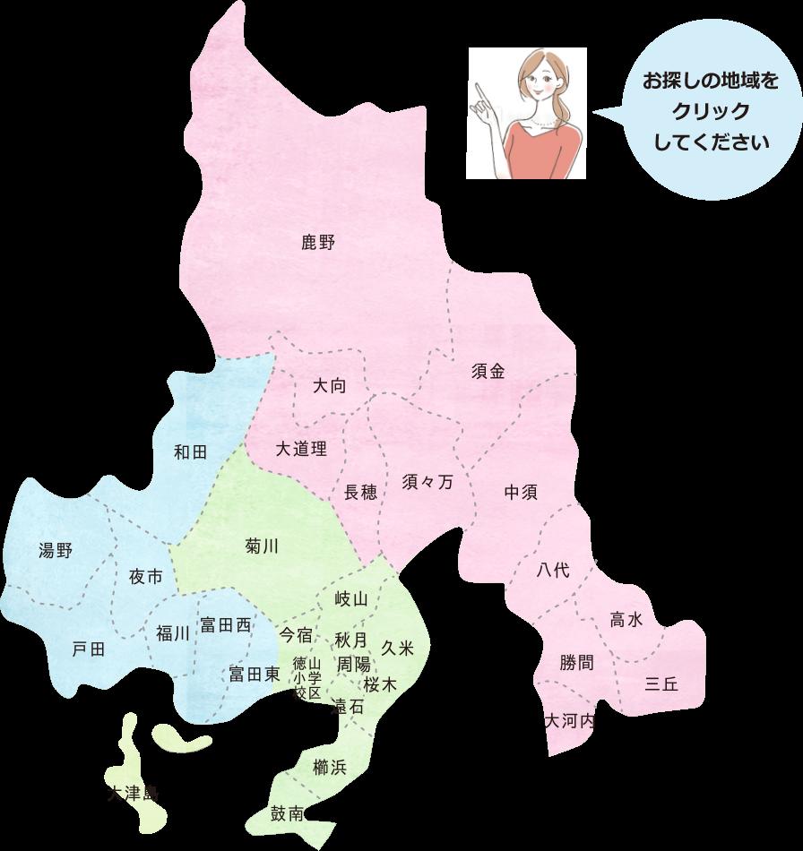 地域から探す 地図