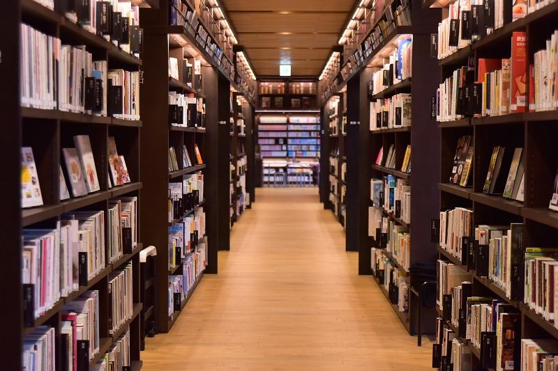 周南市立徳山駅前図書館/蔦屋書店周南市立徳山駅前図書館